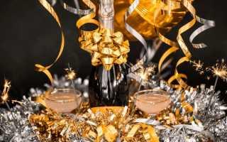 Такие поздравления с новым годом. Поздравления и тосты на новый год
