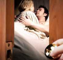 Проверить гуляет ли муж. Как точно узнать изменяет ли муж