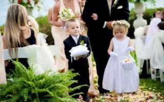 Поздравление на свадьбу от ребенка. Поздравления на свадьбу