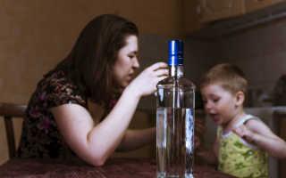 Что делать, если жена пьет? Что делать, если пьет жена