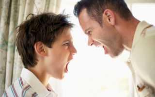 Отношения отца и сына. Как их улучшить? Неприязнь между отцом и сыном