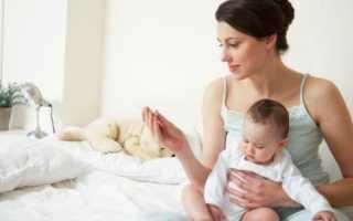 Что делать у малыша температура 6 месяцев. Средства от температуры