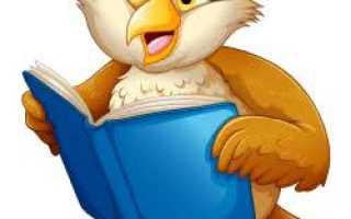 Спокойные сказки для малышей. Короткие сказки для детей на ночь