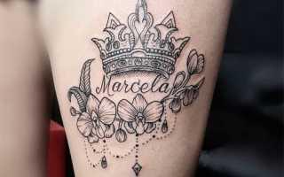 Корона на запястье у девушки значение. Тату корона на руке значение