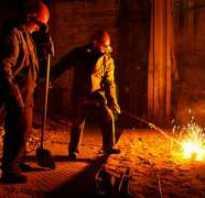 Когда будет день металлурга в году