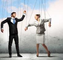 Незавершённые отношения. Как завершить или восстановить