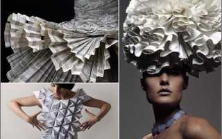 Самые красивые и необычные платья из бумаги. Платье из бумаги своими руками