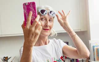 Жить после 55 лет. Эйджизм: как жить после пятидесяти