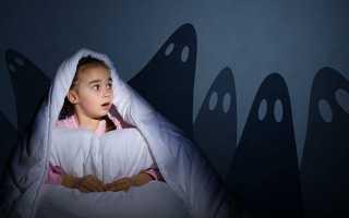 Ночные кошмары у детей и способы борьбы с ними. Если ребенку снятся кошмары