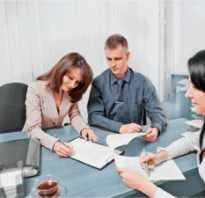 Образец составления соглашения супругов о разделе имущества