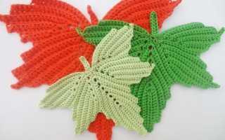 Вяжем листья крючком. Листья крючком: все видео уроки