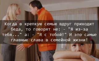 Высказывания о семье и отечестве. Красивые статусы про семью со смыслом