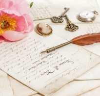 Что означает острый почерк. О чем может рассказать твой почерк