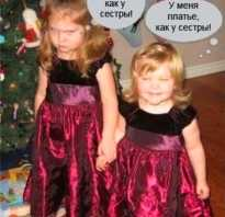 Статусы про сестру со смыслом. Статусы про сестру