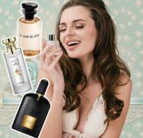 Лучшие запахи духов для женщин. Модные ароматы для женщин