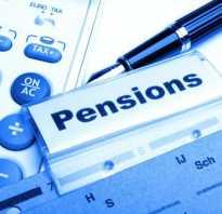 Расчет пенсии у ип. Хорошо ли живётся ИП на пенсии