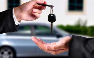 Какие есть заговоры для продажи машины. Молитвы для продажи автомобиля