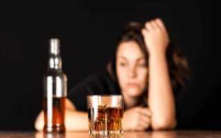 Драма жизни пьющей женщины. Признаки и стадии алкоголизма у женщин
