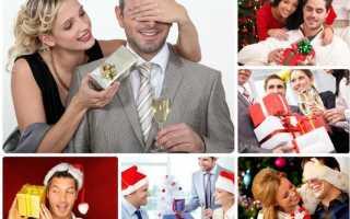 Что подарить парню на новый год. Что можно подарить мужчине на новый год