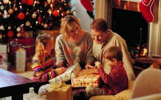 Как проводить новогодний праздник в кругу семьи. Как устроить Новый год дома
