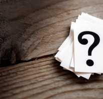 Топ 100 лучших вопросов девушке. Вопросы для лучших подруг