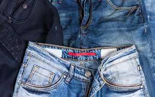 Синька для джинсов. Как покрасить джинсы