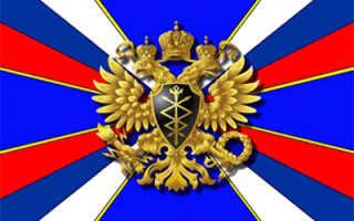 Праздники 1 августа в мире. День образования Службы специальной связи России