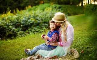 Поговорка про сына. Добрые слова сыну от мамы в прозе своими словами