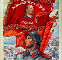 23 февраля день защитника отечества плакаты