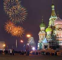 Где в России недорого встретить Новый год с ребенком