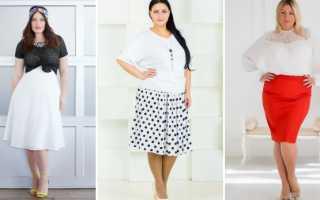 Летние юбки для полных – подборка самых удачных фасонов
