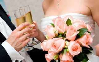 Торжественные тосты молодым жениху и невесте. Свадебные
