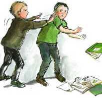 Как вести себя с агрессивным ребенком