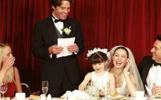 Как поздравить на свадьбе молодоженов. Поздравления на свадьбу молодым