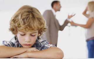 Что надо чтоб подать на развод. Какие документы нужны для развода