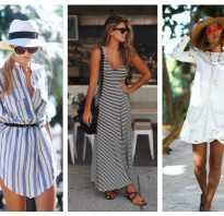 Одежда для отпуска на море. Как одеться и что взять с собой на море
