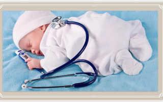 Как узнать что новорожденный простыл. Как понять что ребенок заболел