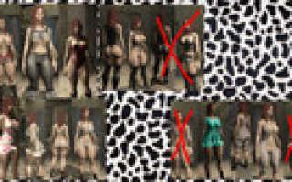 Моды для fallout 4 женская обувь. Моды и плагины