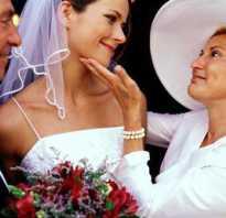 Обряд женитьба сына. Благословение дочери перед свадьбой