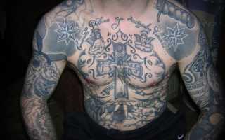 Тату: НЛО-месседжи. Непростые татуировки От монархов до зэков