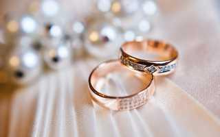 Пятьдесят лет свадьбы