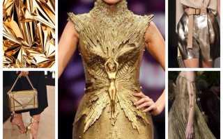 Черный цвет с золотом. Золотой цвет в одежде — основные сочетания