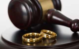 Кто из супругов платит госпошлину при разводе и разделе имущества