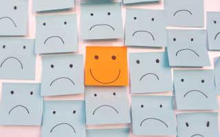 Как позитивное мышление улучшает жизнь. Позитивное мышление