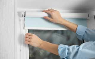 Как стирать ролеты. Рекомендации по стирке рулонных штор в домашних условиях