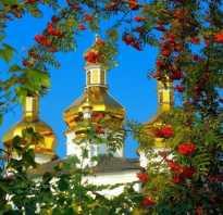 Календарь православных праздников на сентябрь