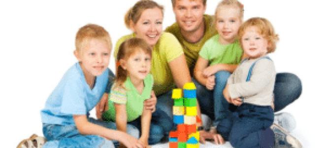 Пособие многодетным семьям в году. Пособия для многодетных семей