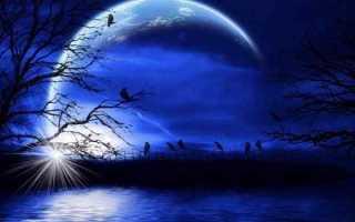 Приворот мужчины на убывающую луну. Заговоры на любовь на убывающую луну