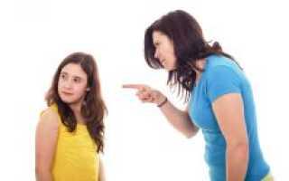 Почему возникают конфликты между родителями и детьми — причины