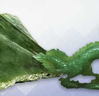 Камень нефрит. Зелёный Нефрит — небесный камень